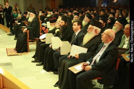 sinaxa-din-Volos-clerici-teologi-monahi