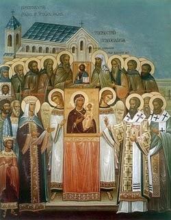 Sinod Ecumenic VII dela Niceea, an 787 despre iconoclasm