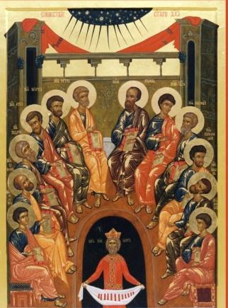 pogorarea-sfantului-duh-cinzecimea-sau-rusaliile-ziua-intemeierii-bisericii-crestine-3414.jpg