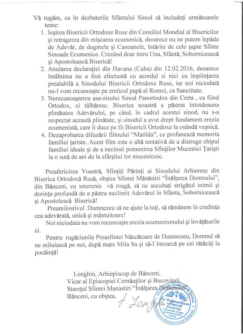 Scrisoare-Sinod-Moscova-Vladica-Longhin-2-001