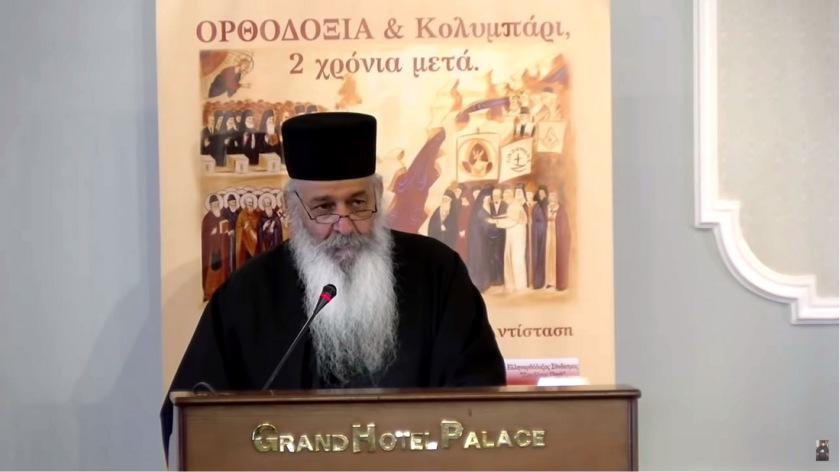pr.-Anastasios-Gotsopoulos