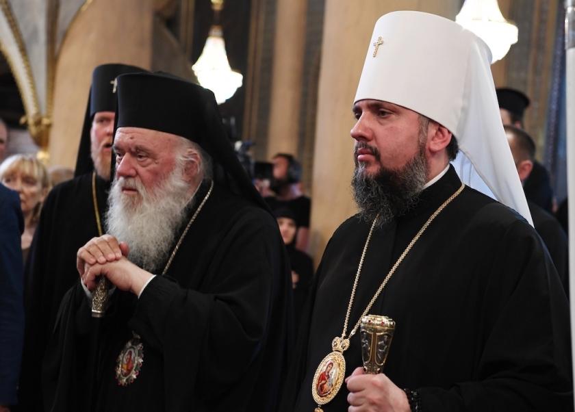 ieronimos_epifanios_ukraine.jpg